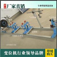 供应带滚轮架小型自动焊接变位机转台