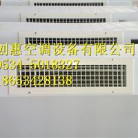 供应立式明装风机盘管厂家、价格、型号