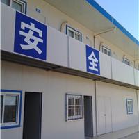 深圳市旭东钢构技术开发有限公司