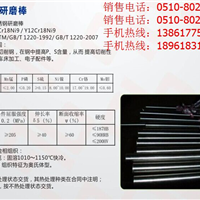 无锡303不锈钢研磨棒