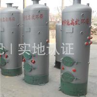 供应赣榆供暖锅炉 苏州热水蒸汽锅炉