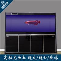 厂家供应生态水族箱 超白鱼缸
