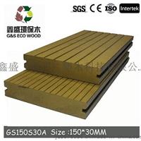 直销专供塑木地板150*30实心