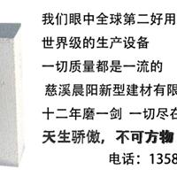 杭州蒸压加气块、混凝土加气块、轻质砖隔墙