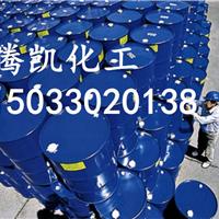 回收染料回收油漆