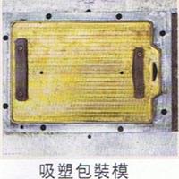 凯隆专业制作各种高周波模具