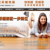 上海新趋势贸易有限公司泰兴分公司
