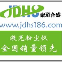 北京聚道合盛科技有限公司