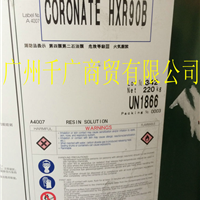 供应聚氨酯HXR-90B