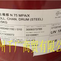 供应各类固化剂树脂助剂