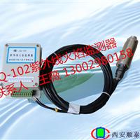 供应ZQ-102紫外线火焰监测器