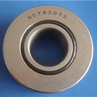 供应NUTR3072,支撑滚轮轴承