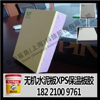 外墙一体板聚氨酯胶,一体化保温板聚氨酯胶