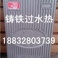 供应铸铁式暖气片换热器