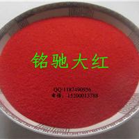 天然彩砂厂家 染色彩砂供应 真石漆彩砂生产