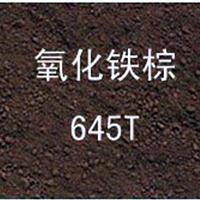 �¹�ݶ��� ��������645T �����ط� ��