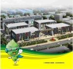 河南绿建材商业运营有限公司