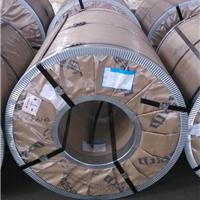 供应宝钢有取向硅钢片B27P100大尾卷矽钢片