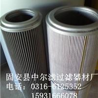 供应PL1105MIC10液压油滤芯