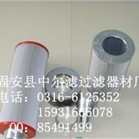 供应PI1108MIC10马勒滤芯