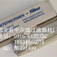 供应PI13006RNMIC10马勒滤芯