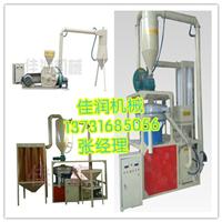 卖塑料磨粉机'佳润机械'制造厂pvc磨粉机