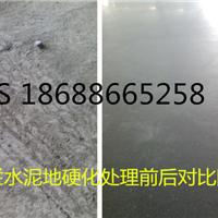 供应水泥地面出现裂纹怎么办水泥地面增强剂