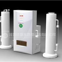 HB-50全自动分体式二氧化氯发生器