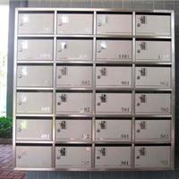 滁州壁挂式信报箱价格天长邮政信报箱安装