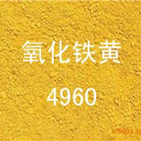 �¹�ݶ��� �������4960 ������ �Ļ�ʯ