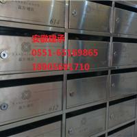 安庆智能信报箱价格怀宁小区不锈钢信报箱