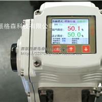 供应Q41F不锈钢电动球阀执行器控制器价格