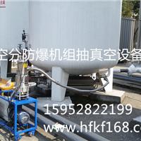 供应液氧储罐抽真空设备