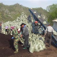 辽宁清原泥炭土加工厂