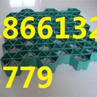 泰安佳塑排水板植草格有限公司