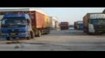 临沂市大兴东国际贸易有限公司