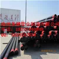 沧州龙钢管业制造有限公司