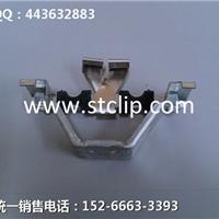 yx70-470元宝支架