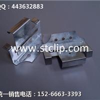 钢结构配件470支架