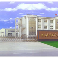 景县华龙橡胶有限公司