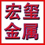 苏州宏玺铆钉螺丝厂
