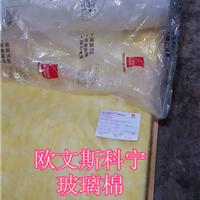 供应晋中华美玻璃棉厂家美国工艺