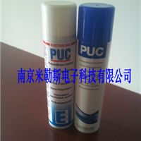 PUC400 PUC05L聚氨酯三防漆