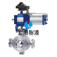 V型保温球阀|YLBQ677 V型调节保温球阀