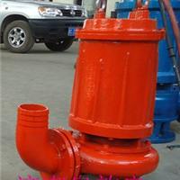 供应耐高温潜水排污泵