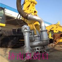 供应液压马达泥砂泵