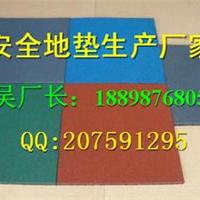 杭州绿谷橡塑制品有限公司