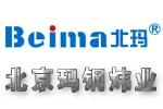 北京玛钢炜业消防科技有限公司