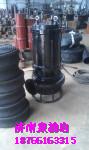 供应耐磨合金排砂泵