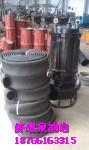 供应潜水高耐磨耐高温渣浆泵、排浆泵